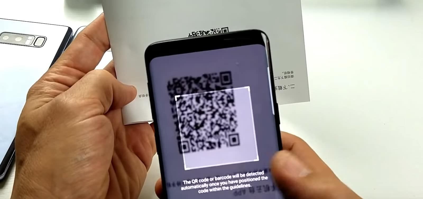 How to scan qr code with Samsung Galaxy S9